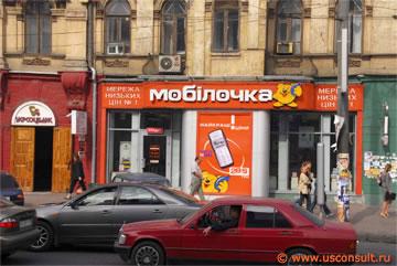 Фасад магазина с небольшой протяженностью