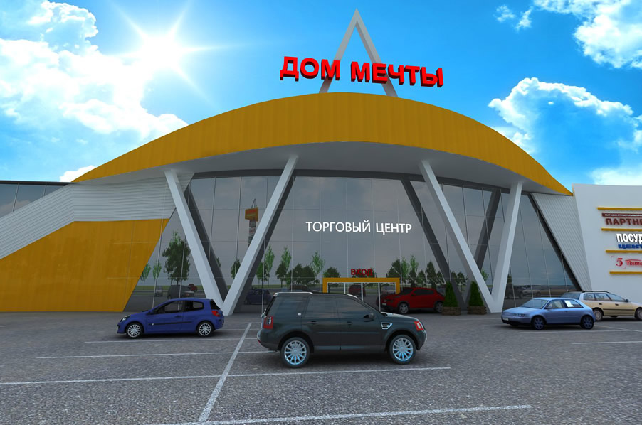 Дизайн фасады торговых центров