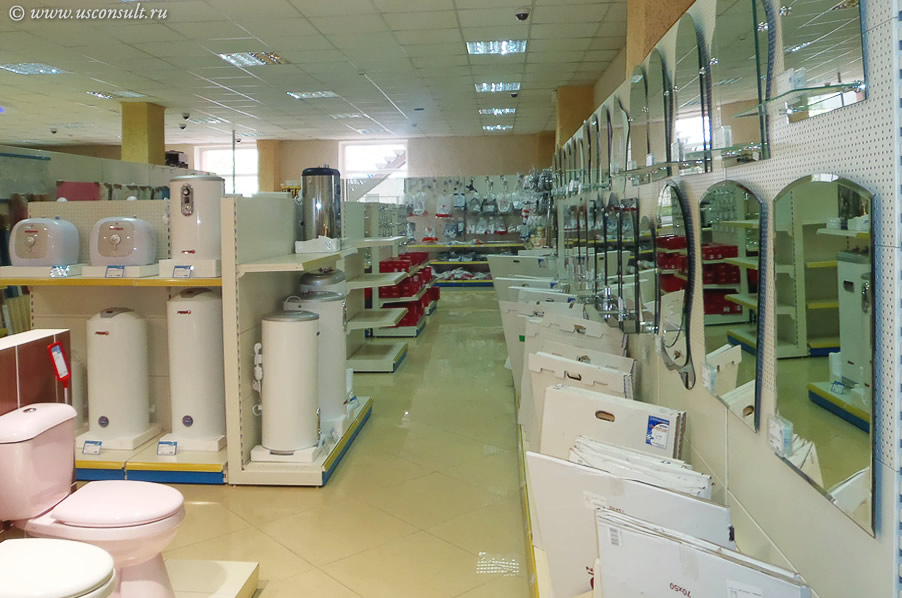 Магазин сантехники каталог товаров - b