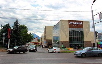 e39631a772ca «Atakent Mall» — самый эксклюзивный торговый центр в Алматы