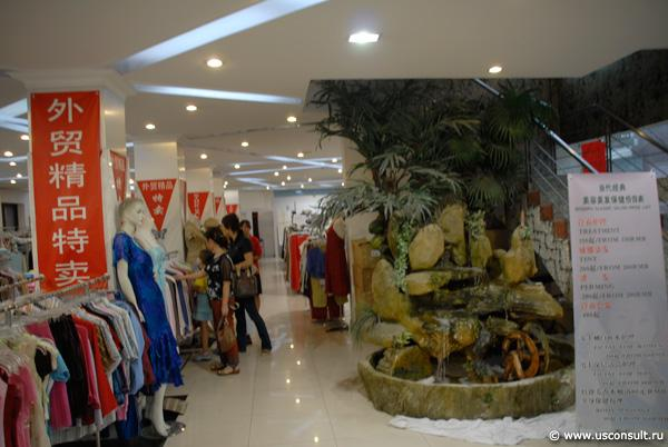 Dash Clothing Shop Dash Boutique Store Clothes Online Dash