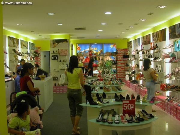Магазины Женской Обуви В Санкт Петербурге